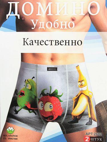 Трусы-боксеры ДОМИНО 48-54 №2602