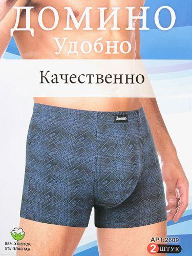 Трусы-боксеры ДОМИНО 48-54 №2609